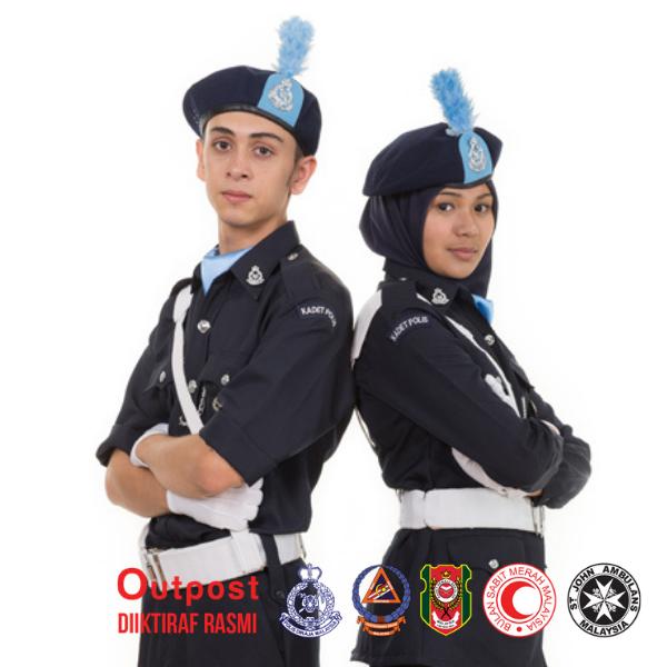 Uniform Kadet Polis