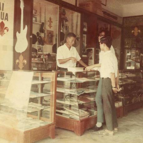 Outpost Uniform Original Shop