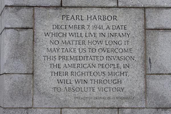 world-war-ii-memorial-quote-detail-washington-dc