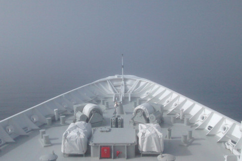 Icelandic fog