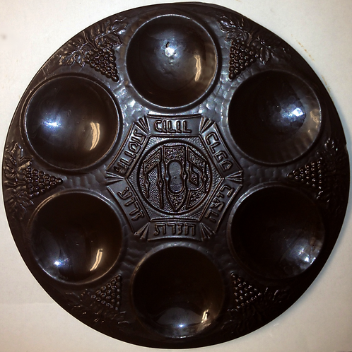 Solid Chocolate Seder Plate