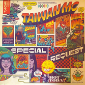 Taiwan MC - Special Request LP