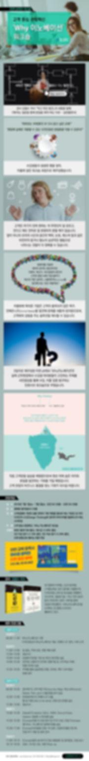 웹메일.jpg
