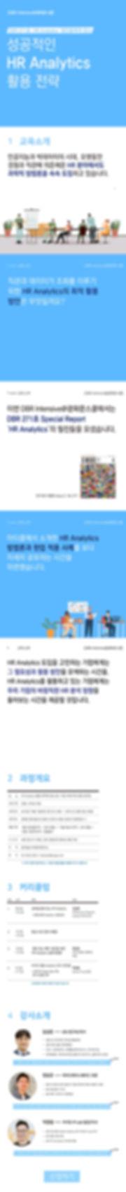 웹메일(ㄹㅇㄹㅇ최종_컷).jpg