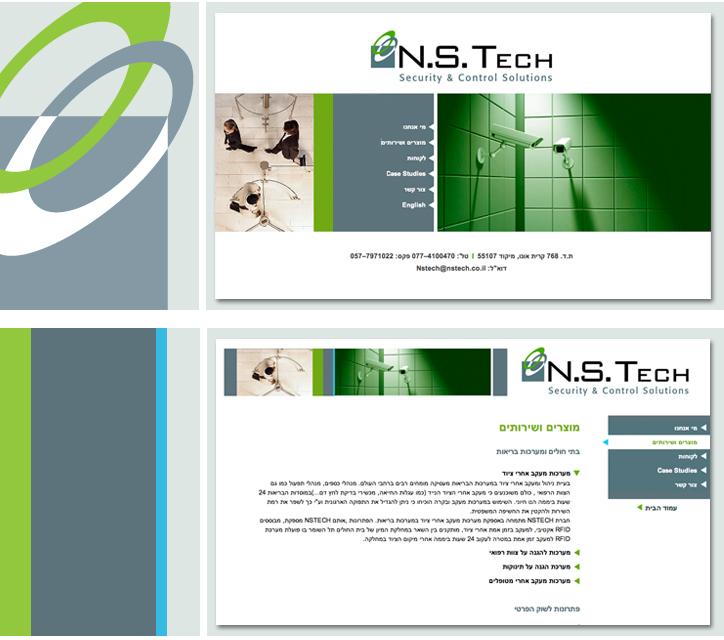nstech