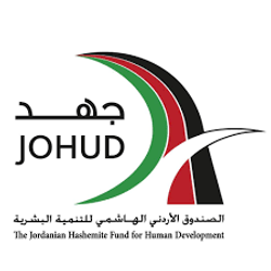 Jordanian Hashemite Fund for Human D