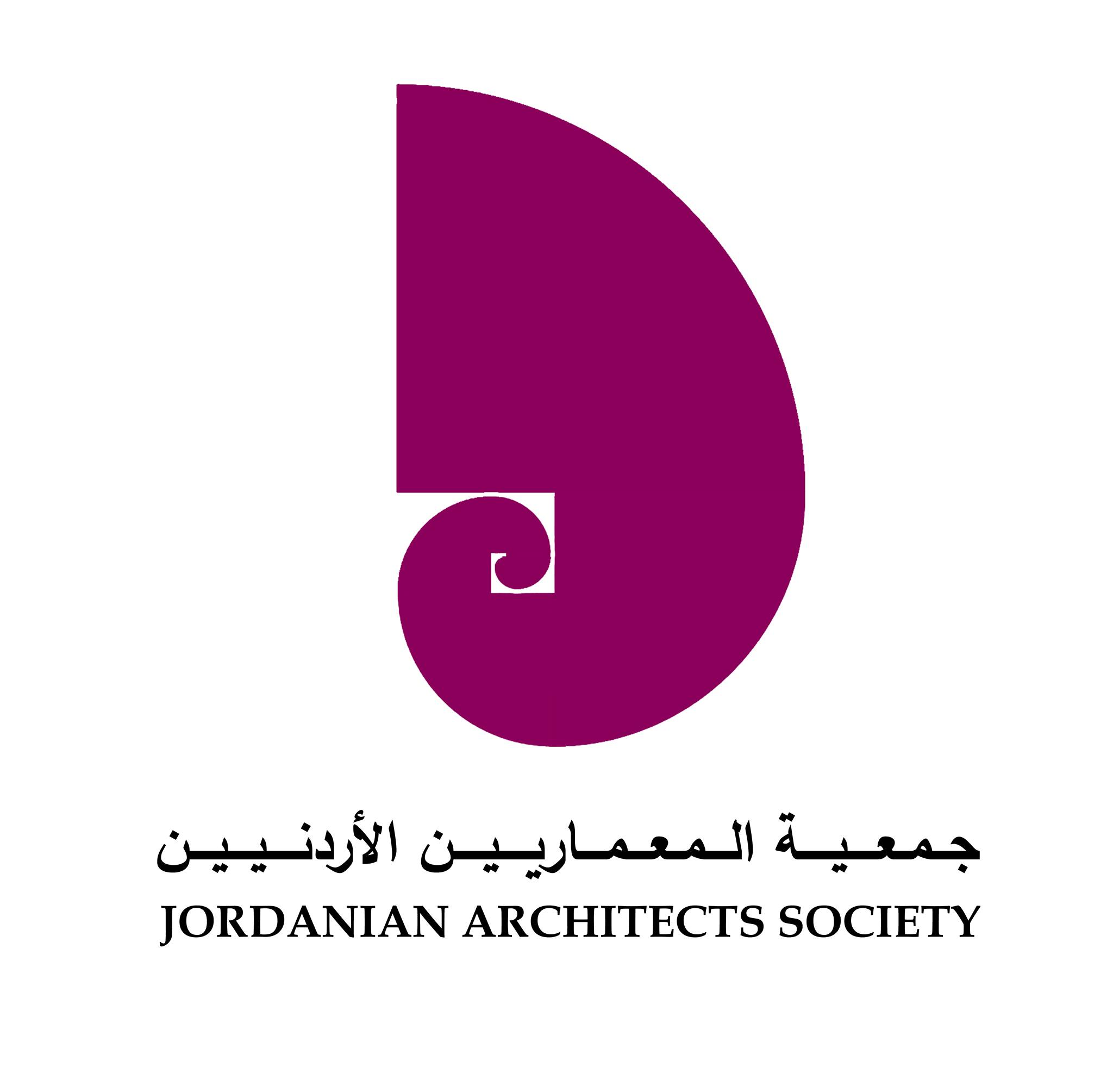 Jordanian Architects Society