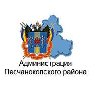 Песчанокопск-2.jpg