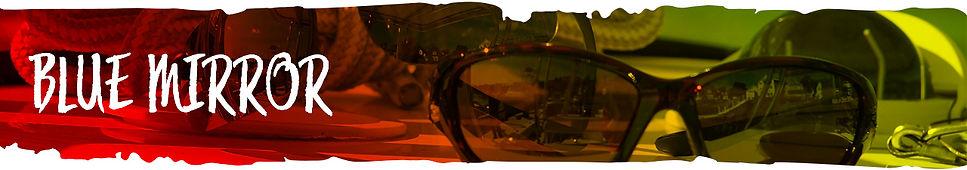 Lens-BlueMirror.jpg