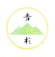 青山攝影06換字.jpg
