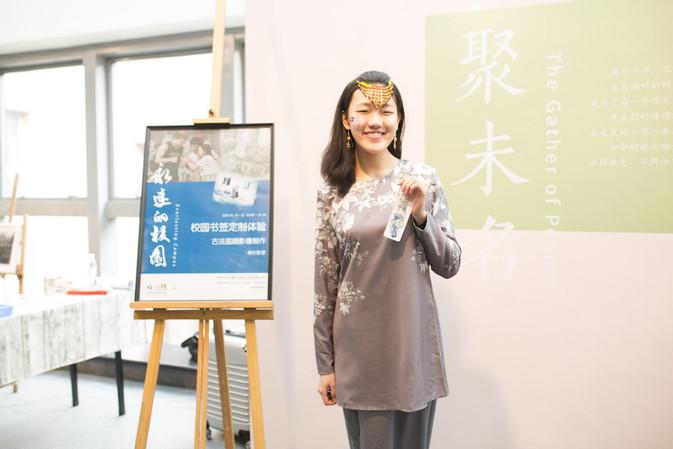 北京大學永遠的校園藍曬體驗