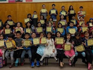 華府中文學校舉辦 「認字/打字比賽」 成果豐碩