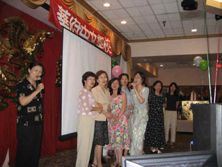 2008 謝師宴 Year-End Party