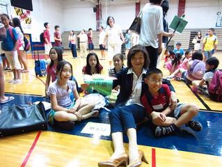 2012 開學典禮 First Day of School Ceremony