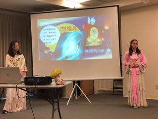 2019大華府地區漢字文化節文化數位導覽比賽