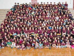 2017-2018 學年度開學典禮 熱鬧登場 School Year Opening Ceremony