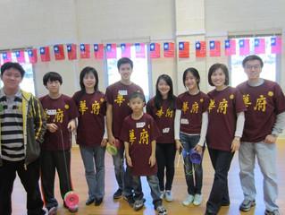 第八屆扯鈴觀摩賽 本校學生余凱驄,  林哲民  榮獲優勝