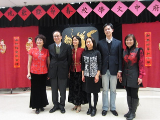 2012 中國新年晚會 Chinese New Year Party