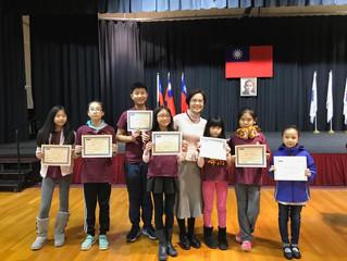 2018 大華府地區中文學校聯誼會舉辦書法比賽 Calligraphy Contest