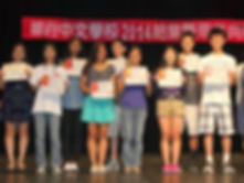 2014 Honor Roll Students