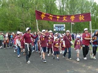 2011 大華府地區中文學校聯合運動會