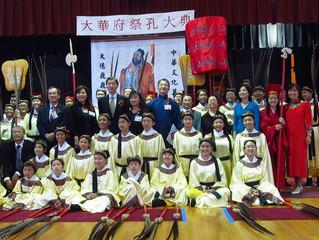 2014 大華府區第十屆祭孔大典釋奠典禮 - 宣揚尊師精神 Confucius Day Ceremony
