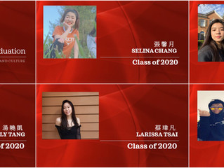 華府中文學校2020線上畢業典禮 Online Graduation Ceremony