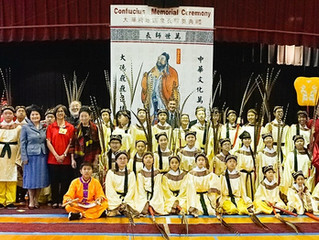 大華府區第13屆祭孔大典 The Confucius Memorial Ceremony