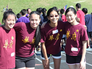 大華府地區中文學校聯合運動會 2013 DC Chinese Schools Joint Field Day