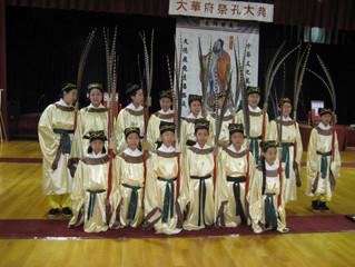 2008 教師節祭孔大典暨餐會