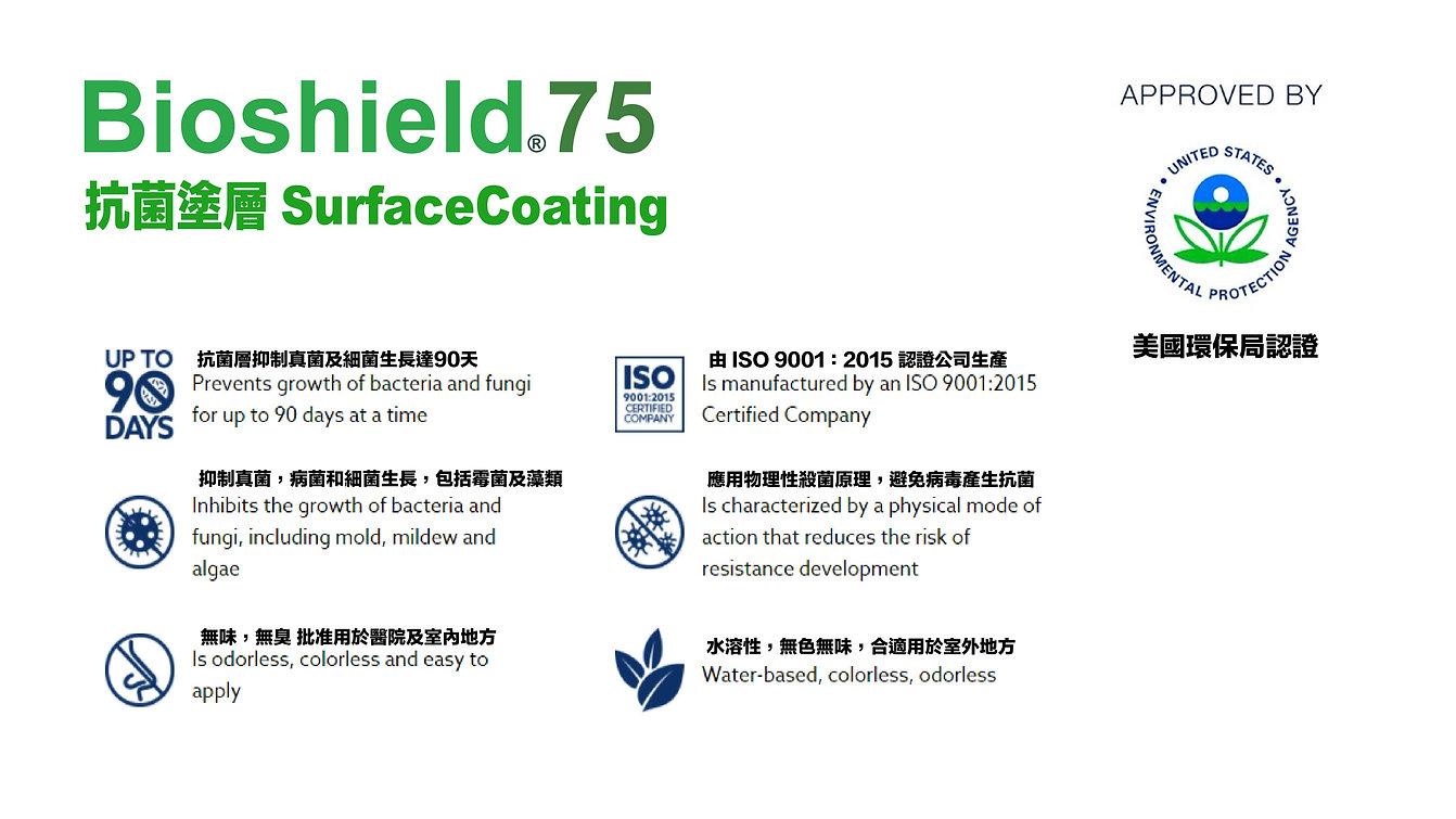 C_Bioshield 75 -1.jpg
