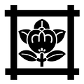 日蓮宗ロゴ白抜き 2.png