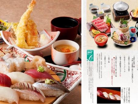 【加盟企業実績】日本大漁物語きじまが本格和食店で日本初となる「ASC認証」の水産物提供を開始