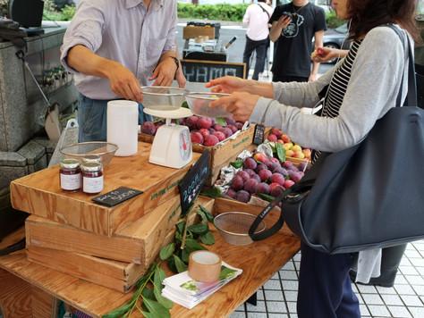 尋找味蕾的旅行.Farmer's Market @UNU東京