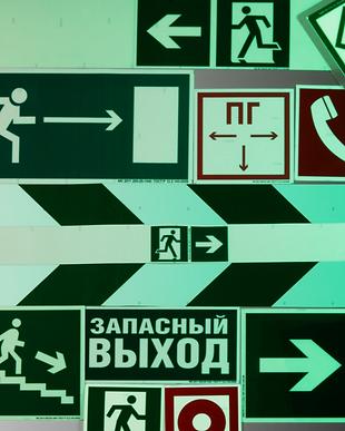 Безымянный-6.png