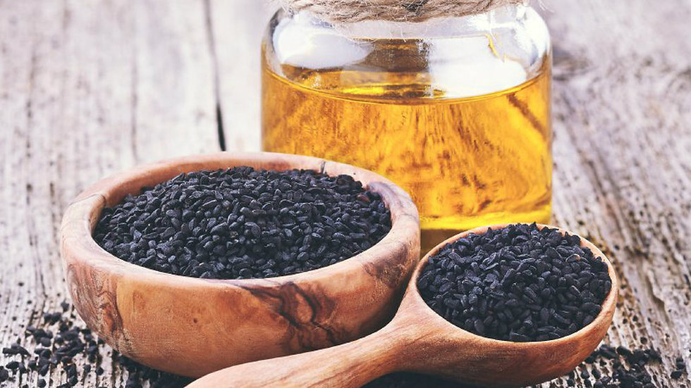 Black Seed Oil 8 fl oz. FREE SHIPPING