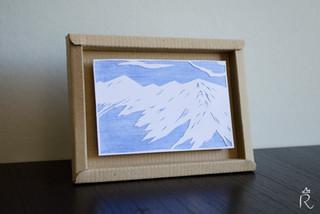 Montagne glacée