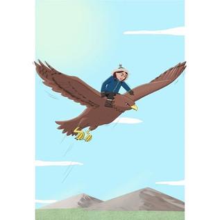 Eaggle Hunter