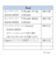 販売2.jpg