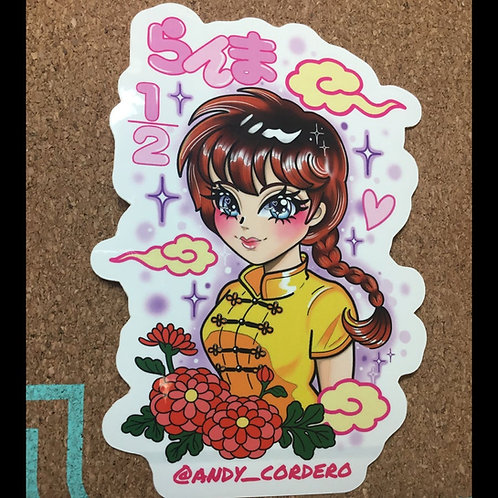 Ranma 1/2 Sticker by Andy Cordero