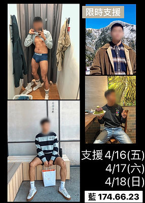 S__4194329.jpg