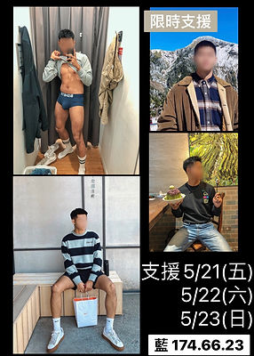 S__4636680.jpg