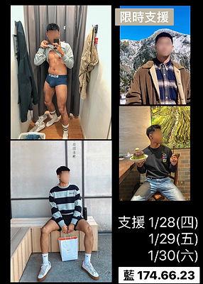 S__104931340.jpg