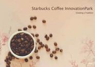 Starbucks Innovation Park