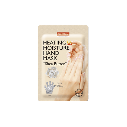 Mascarilla hidratantes de manteca de carite para las manos PUREDERM / Pilarcita