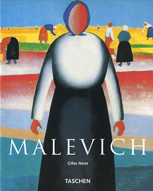KASIMIR MALEVICH 1878-1935 Y EL SUPREMATISMO
