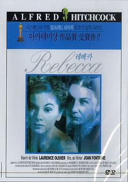 Rebecca  /  Alfred Hitchcock
