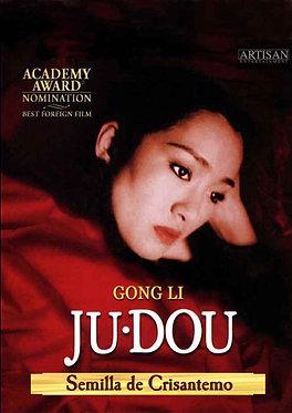 Ju dou  /  Zhang Yimou