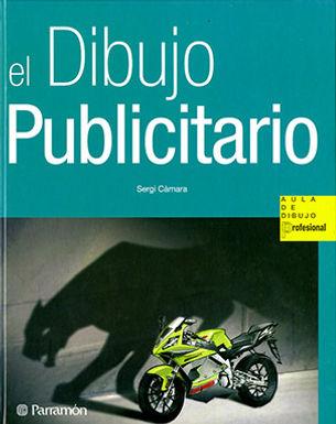 EL DIBUJO PUBLICITARIO