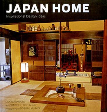 JAPAN HOME. INSPIRATIONAL DESING IDEAS